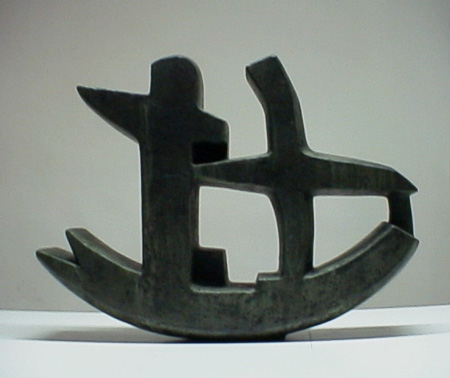 Gilioli - La barque des pêcheurs