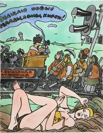 Erró - Les femmes du chemin de fer, 1991